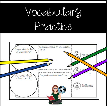 Visual Vocabulary Practice Spanish